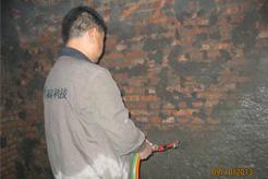 YYA特種防水抗滲漿料—背水面治理混凝土磚混結構滲水漏水