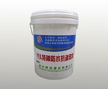 YYA 特種防水抗滲漿料